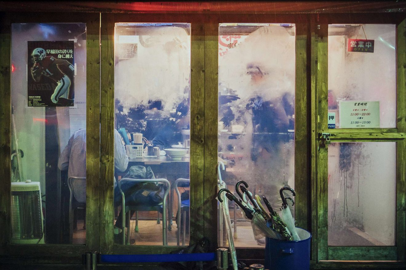 Steamy restaurant windows in Tokyo, Japan